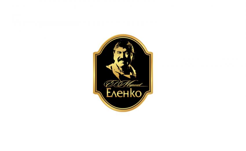 Brochure design for Elenko